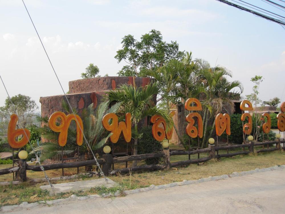 Thepsatit View Resort