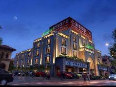 GreenTree Alliance ShangHai WanDa SongJiang University Town Metro Station Hotel, Shanghai