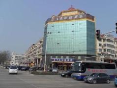 7 Days Inn Zoucheng Kuangjian Road Yan Kuang Zongbu Branch, Jining
