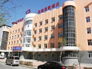 Hanting Hotel Heihe Heilongjiang Park Branch