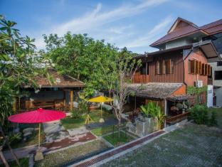 Werun Boutique Hometel - Chiang Mai