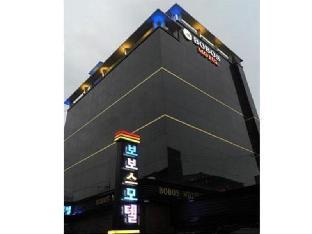 보보스 모텔
