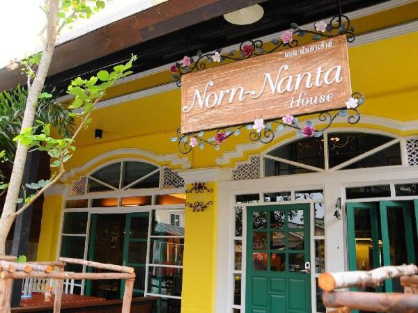 Norn-Nanta House Chiang Mai
