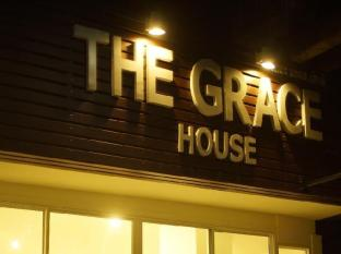 The Grace House Chiang Mai