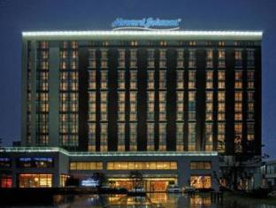 Howard Johnson Zhangjiang Hotel - Shanghai