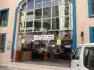 Fal Aljadeed