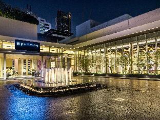 Pullman Bangkok King Power Hotel PayPal Hotel Bangkok