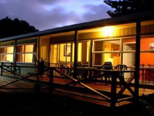 Cascade Garden Apartments - Norfolk Island