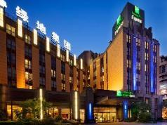 Holiday Inn Express Shanghai Putuo, Shanghai