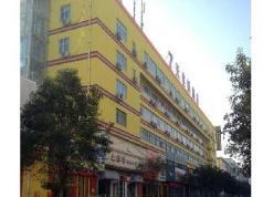 7 Days Inn Zhoukou Qiyi Road City Government Branch, Zhoukou