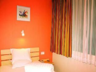 7 Days Inn Guiyang Huaguoyuan Branch