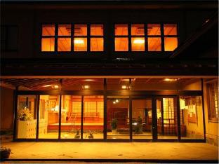 Okaerinasai image