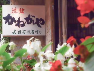 Kanegaya image