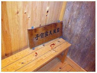 Daimaru Asunarosou image