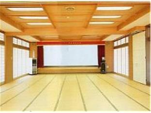 Kashikougen Fujiya Hotel image