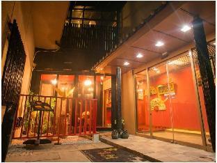 Hotel Oarai  Marinekan image