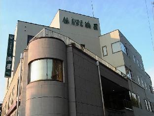 Business Hotel Minatoya image