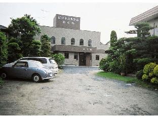 Business Hotel Ogura image