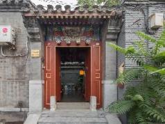 Maoer Boutique Courtyard Hotel, Beijing