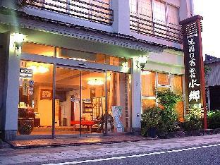 Shiawase Hyotan no Yado Ryokan Suigo image