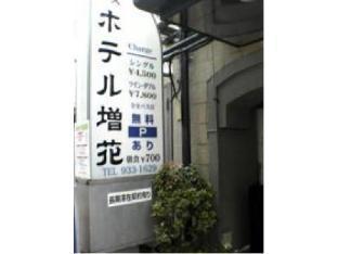 Business Hotel Masuhana image