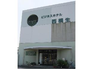 Business Hotel Nisikiryu image