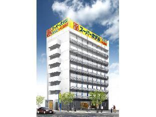 新居滨超级酒店 天然温泉 伊予之汤 image