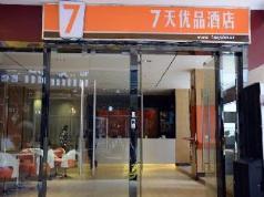 7 Days Premium - Guilin Center Plaza Branch, Guilin