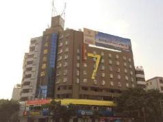 7 Days Inn Yunfu Luoding Central Branch, Yunfu