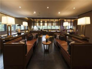 Oriental Begonia Boutique Hotel - Chongqing