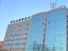 GreenTree Inn Taiyuan South Station Hotel, Taiyuan