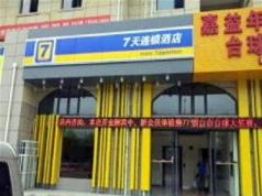 7 Days Inn Yantai Fushan District Fuhai Street Branch, Yantai