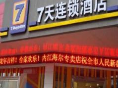 7 Days Inn Neijiang Wenying Street Shijibinjiang Branch, Neijiang