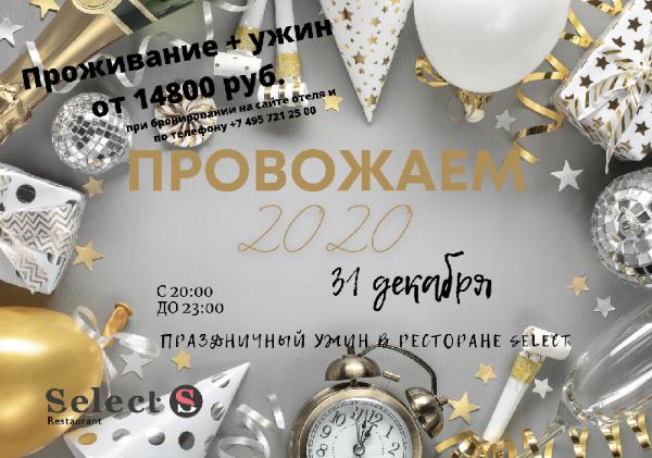 Select Hotel Paveletskaya Moscow