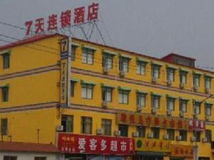 7 Days Inn Jinan Lanxiang Road Shidai Zongbu Jidi Branch