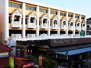ロゴ/写真:Rattana Beach Hotel