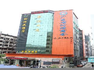 Si Te Wei Hotel