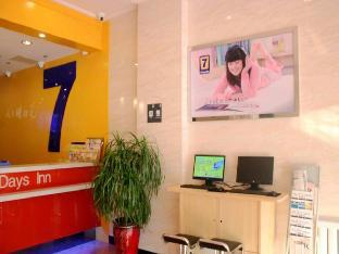 7 Days Inn Heze Juancheng Bus Station Branch
