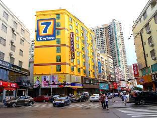 7 Days Inn Heyuan Cultural Plaza Renren Le Branch