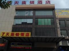 7 Days Inn Guangzhou South Railway Station Nanpu Metro Station Branch, Guangzhou