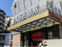 7 Days Premium Zhanjiang Guomao Grandbuy Centre Branch, Zhanjiang
