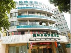 Green Tree Inn Xiangshan Transportation Center Bai Hua Road, Ningbo