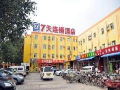 7 Days Inn Beijing Summer Palace, Beijing