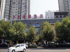 7 Days Inn Xian Fengcheng 4th Road Airport Transfer Bus Station Branch, Xian