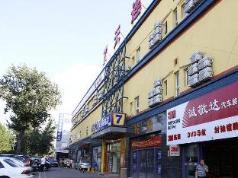 7 Days Inn Beijing Shangdi Xixiaokou Subway Station, Beijing