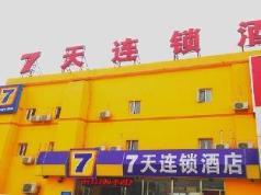 7 Days Inn Beijing Shunyi Capital Airport Branch, Beijing