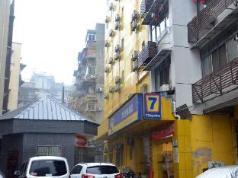 7 Days Inn Wuhan Wusheng Road Taihe Square Branch, Wuhan