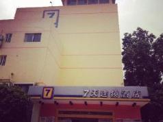 7 Days Inn Guangzhou Kecun Metro Station Third Branch, Guangzhou