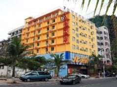 7 Days Inn Sanya Da Dong Hai Commercial Street Branch, Sanya
