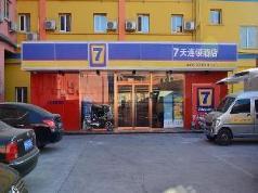 7 Days Inn Beijing Taoranting Subway Branch, Beijing